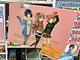 """週末アキバ特価リポート:窓辺一族にタイタニック……週末は""""オマケ""""が熱い!"""