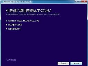 kn_win8ren0202_01.jpg