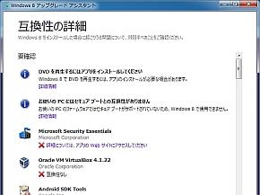 kn_win8ren0203_02.jpg