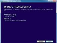 kn_win8ren0203_08.jpg
