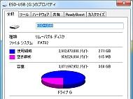kn_win8ren0203_09.jpg