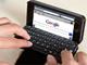 イーサプライ、ミニBluetoothキーボード付きのiPhone 5ケース