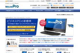 og_mpro_001.jpg