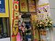 週末アキバ特価リポート:半額級がザクザク見つかる!——BUY MORE秋葉原本店&アウトレット館本オープン