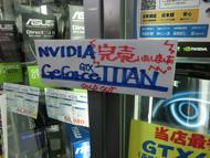 og_akibar_003.jpg
