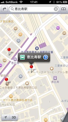 og_maps_003.jpg