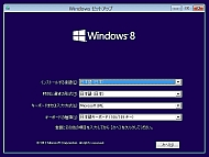 kn_win8ren0204_01.jpg
