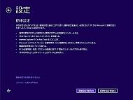 kn_win8ren0204_04.jpg