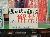 og_akiba_009.jpg