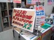 og_akiba_014.jpg