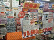 og_akiba_017.jpg