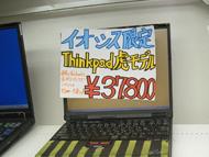 og_akiba_018.jpg