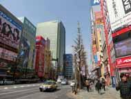 og_akibakouhen_015.jpg
