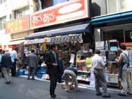 og_akibakouhen_016.jpg