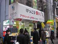 og_akibakouhen_017.jpg