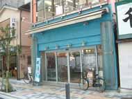 og_akibakouhen_025.jpg