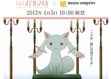 og_mouse_001.jpg