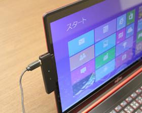 og_touch8_004.jpg