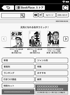 tnfigbm1.jpg