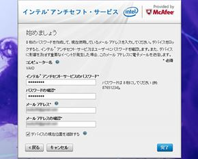 tm_1304duo11rt4_10.jpg