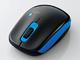 エレコム、NFCでペアリングできるBluetooth 3.0ワイヤレスマウス「M-BT10BBBK/N」