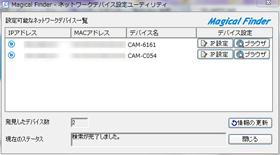og_qwatch_008.jpg