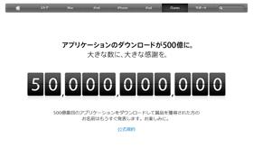 og_apple2_001.jpg