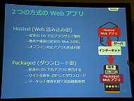 kn_ffoxos_08.jpg