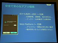 kn_ffoxos_09.jpg
