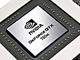 """""""世界最速""""ノート向け:NVIDIA、モバイル向けハイエンドGPU「GeForce GTX 700M」シリーズを発表"""