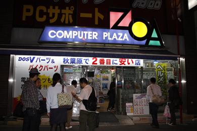 og_akibakaikin_008.jpg