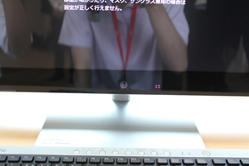 og_fujitsu_013.jpg