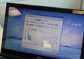 og_fujitsu_020.jpg