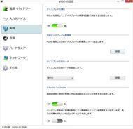 tm_1306vaiopro_r2_04.jpg