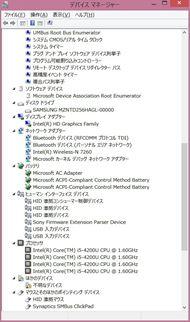tm_1306vaiopro_r3_03.jpg