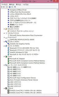 tm_1306vaiopro_r3_12.jpg