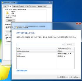 og_qnap_004.jpg
