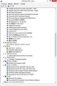 tm_1307_duo13_r3_08.jpg