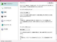 tm_1307_duo13_r3_11.jpg