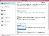 tm_1307_duo13_r3_12.jpg