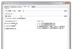 og_lmc_009.jpg