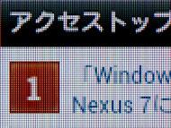 Nexus 7�i2012�j