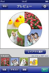 tm_1309epson_03.jpg