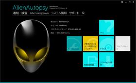 og_alienware_008.jpg