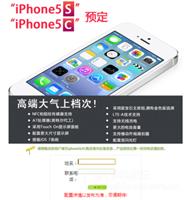 og_iphone5sc_004.jpg