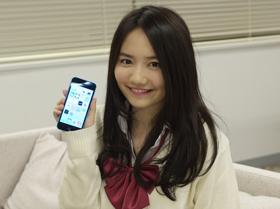 og_iphone_review_002.jpg