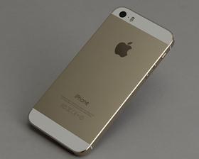 og_iphone_review_004.jpg