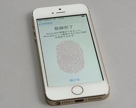og_iphone_review_005.jpg