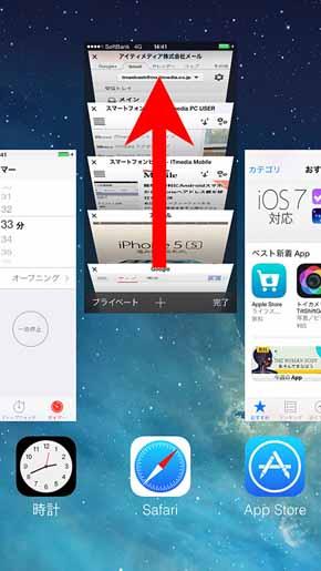 """「iOS 7」にまだ慣れない人のための""""基本ワザ10選"""" (1/3)"""