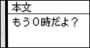 og_binary6_008.jpg